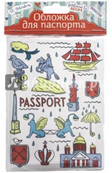 Обложка для паспорта Санкт-Петербург (77105)