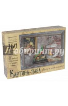 Купить Пазл Фаберже. 160 элементов. Пиратские попугаи (0370), Март-игрушки, Пазлы (100-170 элементов)