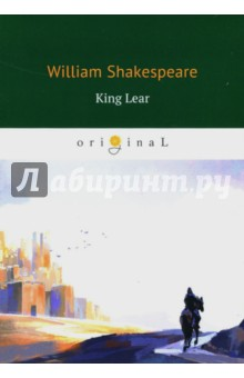 an analysis of consequences in king lear by shakespeare