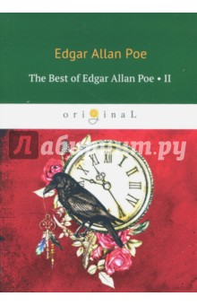 The Best Of Edgar Allan Poe. Vol. 2