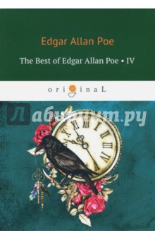 The Best Of Edgar Allan Poe. Vol. 4 thomas best of the west 4 new short stories from the wide side of the missouri cloth