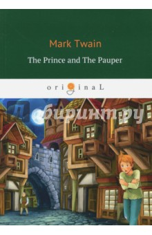 The Prince And The Pauper a product of two worlds