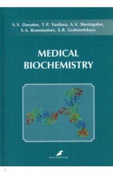 Medical Biochemistry. Учебник на английском языке фото