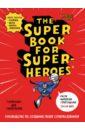 Суперкнига для супергероев. Руководство по созданию твоей супервселенной, Форд Джейсон
