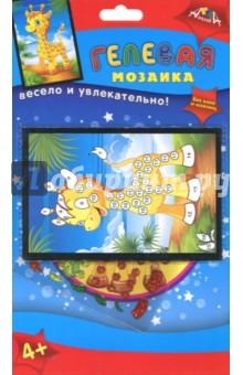 Гелевая мозаика Жираф (А6) (С2603-12) апплика аппликация жираф из самоклеящегося мягкого пластика