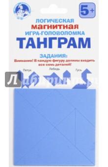 """Логическая магнитная игра-головоломка """"Танграм"""" (2707)"""