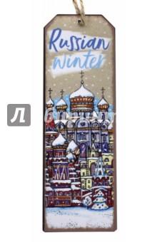 Закладка для книг Русская зима (77081) закладка для книг колокольчик