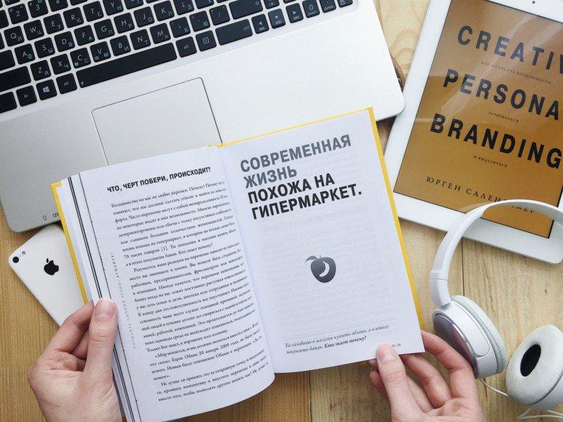 Создание сайта для личного бренда серебряный квартет управляющая компания сайт