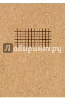 Блокнот Что внутри? (А5, точка, 40 листов) блокнот не трогай мой блокнот а5 144 стр