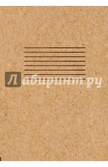 Блокнот Что внутри? (А5, линейка, 40 листов) блокнот не трогай мой блокнот а5 144 стр