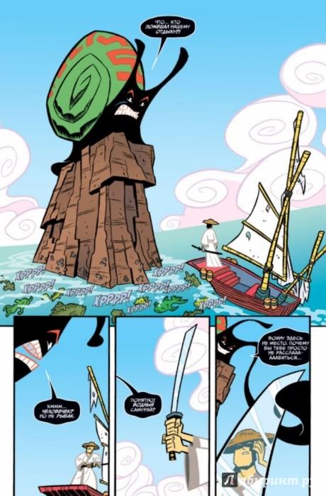 Иллюстрация 1 из 4 для Самурай Джек. Классические истории - Тартаковски, Буш, Фиш | Лабиринт - книги. Источник: Лабиринт