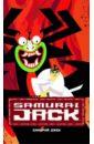 Обложка Самурай Джек. Классические истории