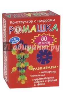 """Конструктор """"Ромашка"""" (80 деталей)"""