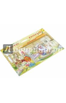 Подарочный набор Пасха в русском доме (блокнот, закладка, ручка) что в виде сувенира из туапсе