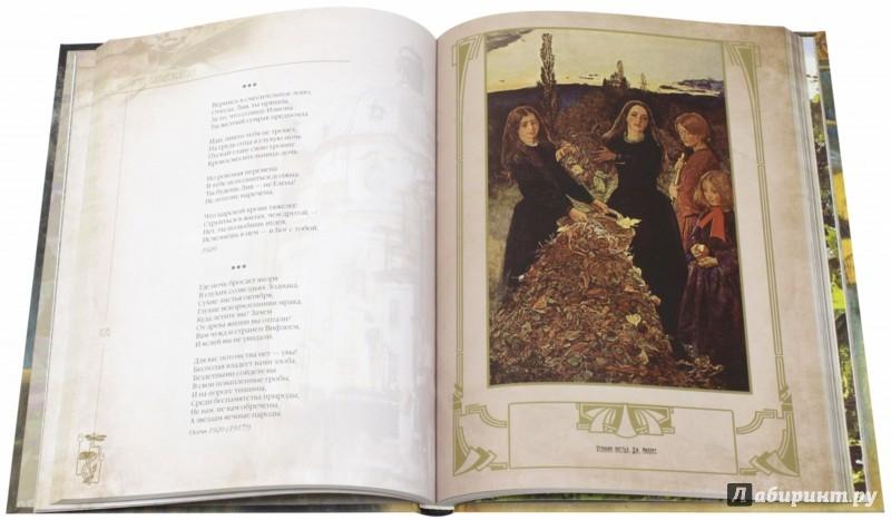 Иллюстрация 1 из 5 для Нежнее нежного… - Осип Мандельштам | Лабиринт - книги. Источник: Лабиринт