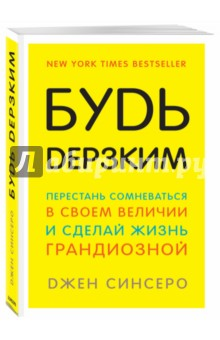 d9ee64b52ee8 Книга