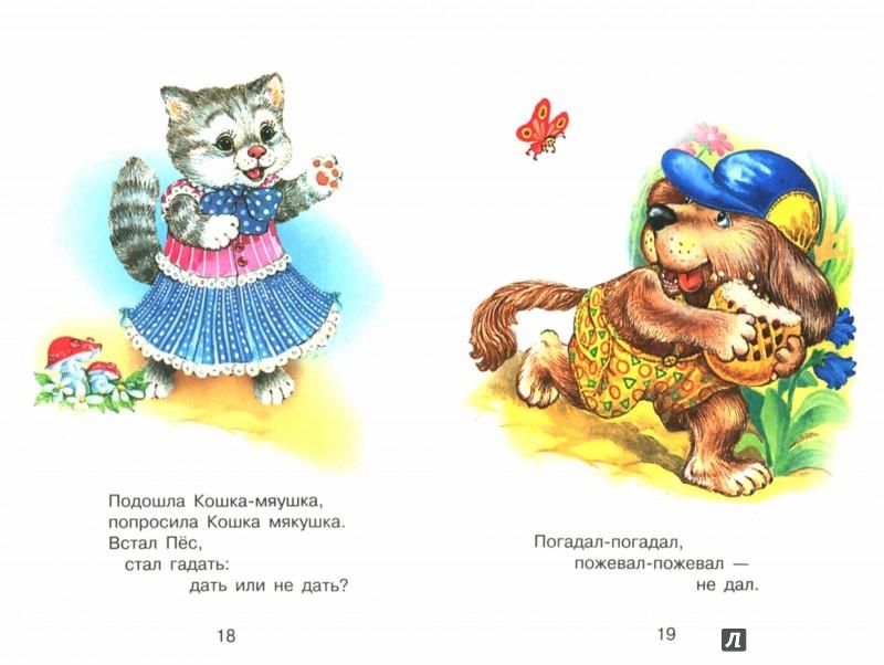 Иллюстрация 1 из 28 для Ничего тебе не дам - Данько, Степанов, Аким   Лабиринт - книги. Источник: Лабиринт