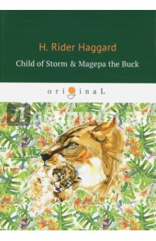 Child of Storm & Magepa the Buck child l jack reacher never go back a novel dell mass marke tie in edition