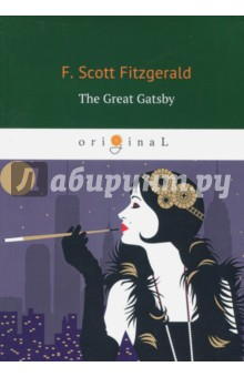 a comparison of women in the great gatsby by fscott fitzgerald and fifth business by davies robertso