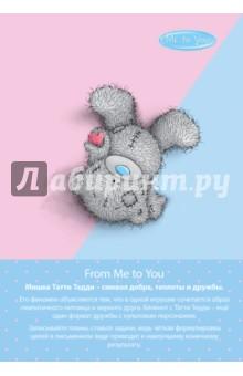 Блокнот Me to you. Мишка с сердцем (А5, линейка, 96 листов) me to you мой любимый татти тедди