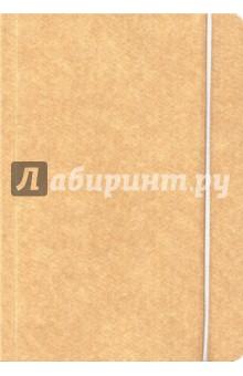 Книга для записи Крафт (нелинованная, 240 страниц, на резинке) (26285) книга для записей с практическими упражнениями для здорового позвоночника