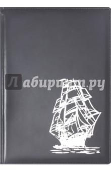 Ежедневник недатированный Парус (А5, 160 листов) (172215061) brauberg ежедневник select недатированный 160 листов цвет черный формат a5