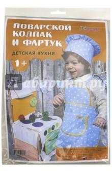 Набор Поварской  колпак и фартук набор эм 3 пр поварской 1 984035