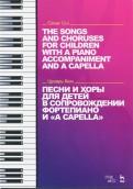 Песни и хоры для детей в сопровождении фортепиано и