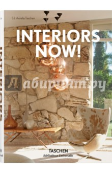 Interiors Now! joan kohn s it s your bed and bath hundreds of beautiful design ideas