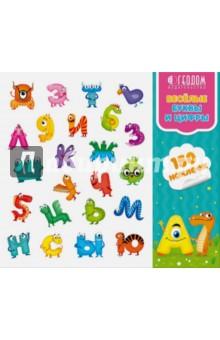 Наклейки в папке Веселые буквы и цифры, 150 шт. столы