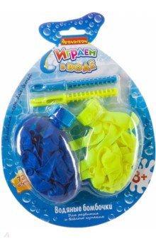 Водяные бомбочки (72 штуки) (YG17U) как клетки в игре бомбочки