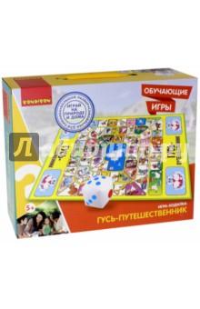 Купить Игра-ходилка обучающая «Гусь-путешественник» (ВВ2608), BONDIBON, Обучающие игры