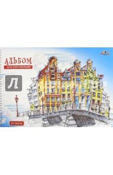 Альбом для рисования Город (24 листа, А3, гребень) (С3215-02) альбом планшет для профессионального рисования европа 50 листов гребень с1726 04