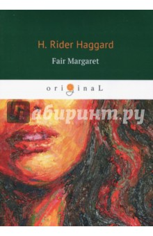 Fair Margaret fair margaret page 4