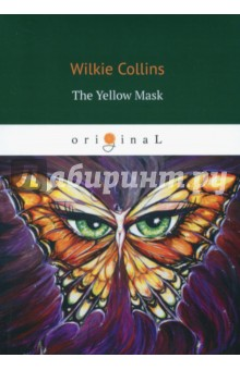 The Yellow Mask a novel valuation method for a novel industry