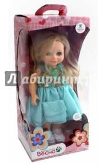 Купить Кукла Анна 17 со звуком 42см (В2951/о), Фабрика игрушек Весна, Куклы