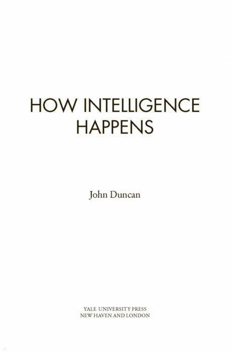 Иллюстрация 1 из 60 для Где рождается интеллект - Джон Данкан | Лабиринт - книги. Источник: Лабиринт