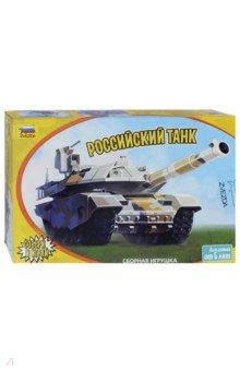 Российский танк.