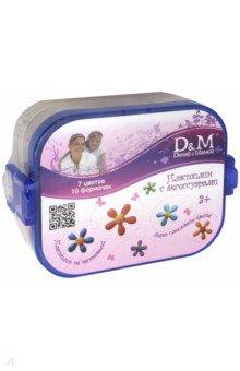 Пластилин для детской лепки с аксессуарами в чемоданчике (68434)