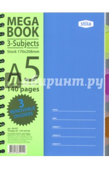 Бизнес-тетрадь Spiral Book (140 листов, клетка, А5, спираль) (84107) блокнот серия natural формат а5 140 стр темно бордовый в клетку