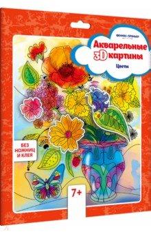 """Акварельная 3D-картина """"Цветы"""""""