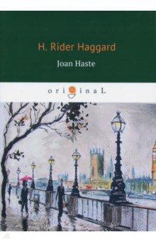 Joan Haste t a t u t a t u 200 km h in the wrong lane 10th anniversary edition cd