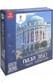 Пазл-360 Города. Екатеринбург (03847) пазл оригами арт терапия кошка 360 элементов