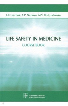 Life Safety in Medicine point systems migration policy and international students flow