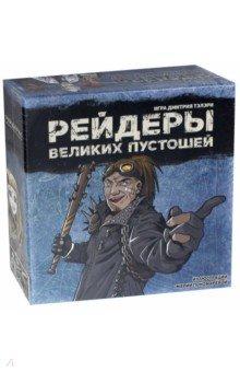 Купить Рейдеры Великих пустошей (синяя коробка) (С12650), Русская Игрушка, Карточные игры для детей