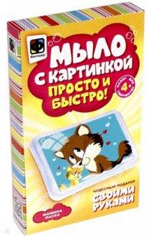 Мыло с картинкой Мамина ласка (981016) основа для мыла украина оптом