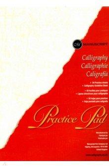 Альбом для каллиграфии Manuscript Practice Pad (MC302)