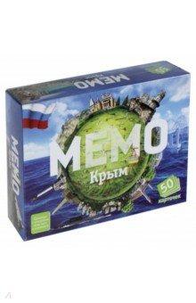 Мемо. Крым (7829)