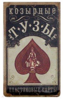 Чехол для карт Туз (SU113)