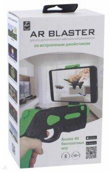 Интерактивное оружие AR Blaster, 2 цвета (Т12347)